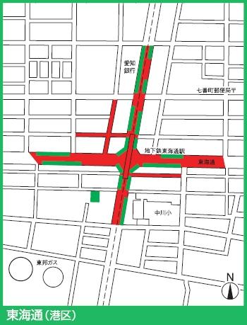 名港線東海通駅付近の駐輪禁止エリア