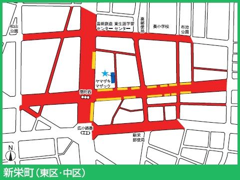 東山線新栄町駅付近の駐輪禁止エリア