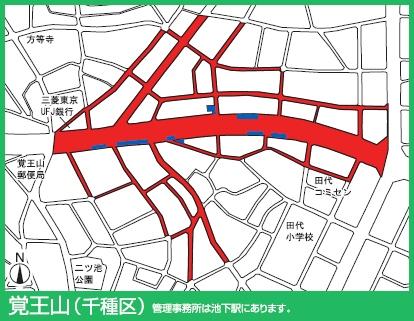 東山線覚王山駅付近の駐輪禁止エリア