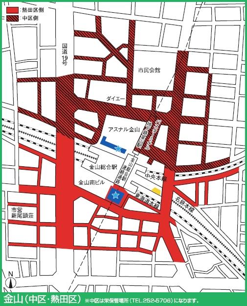 名港線金山駅付近の駐輪禁止エリア