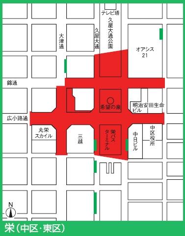 名城線栄駅付近の駐輪禁止エリア