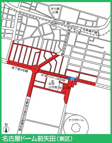 名城線ナゴヤドーム前矢田駅付近の駐輪禁止エリア