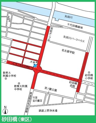名城線砂田橋駅付近の駐輪禁止エリア