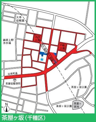 名城線茶屋ヶ坂駅付近の駐輪禁止エリア