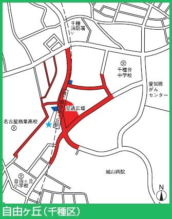 名城線自由ヶ丘駅付近の駐輪禁止エリア