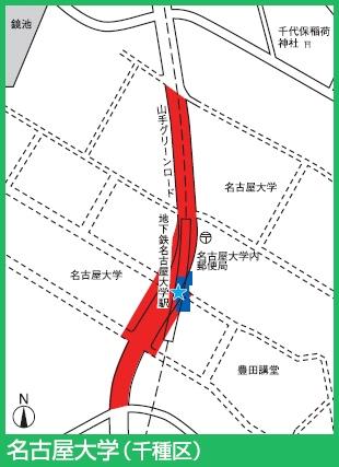 名城線名古屋大学駅付近の駐輪禁止エリア