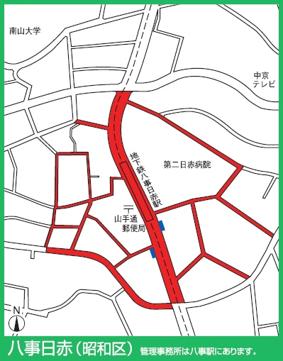 名城線八事日赤駅付近の駐輪禁止エリア