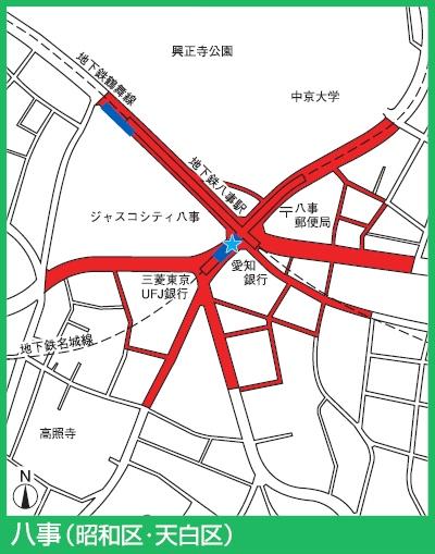 名城線八事駅付近の駐輪禁止エリア