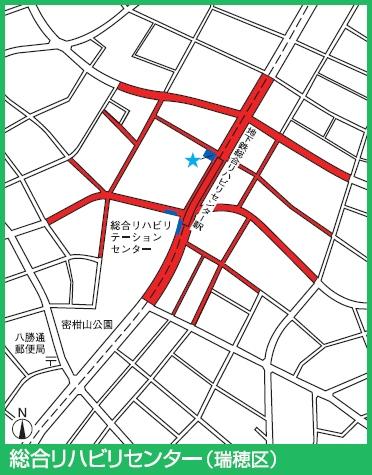 名城線総合リハビリセンター駅付近の駐輪禁止エリア