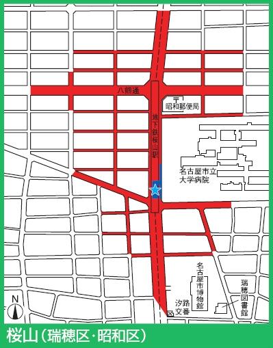 桜通線桜山駅付近の駐輪禁止エリア