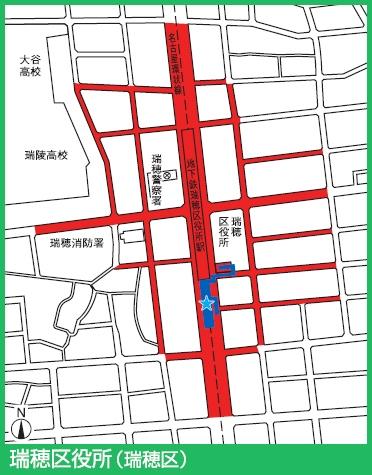 桜通線瑞穂区役所駅付近の駐輪禁止エリア