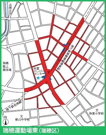 桜通線瑞穂運動場西駅付近の駐輪禁止エリア