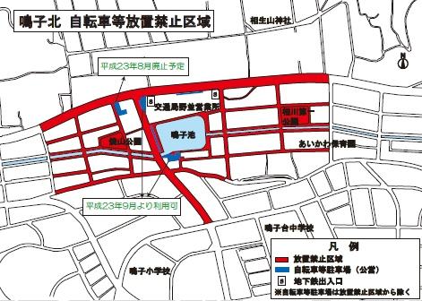 桜通線鳴子北駅付近の駐輪禁止エリア