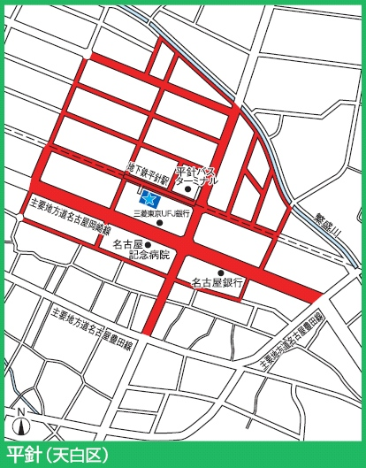 鶴舞線平針駅付近の駐輪禁止エリア