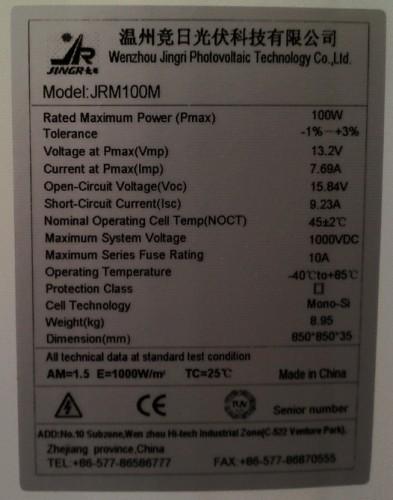 ソーラーパネル:JRM100M<br /> 仕様
